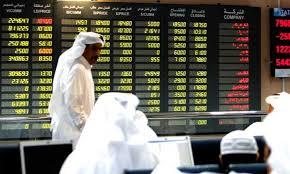 صعود بورصات دول الخليج العربي، وبورصة قطر تهبط