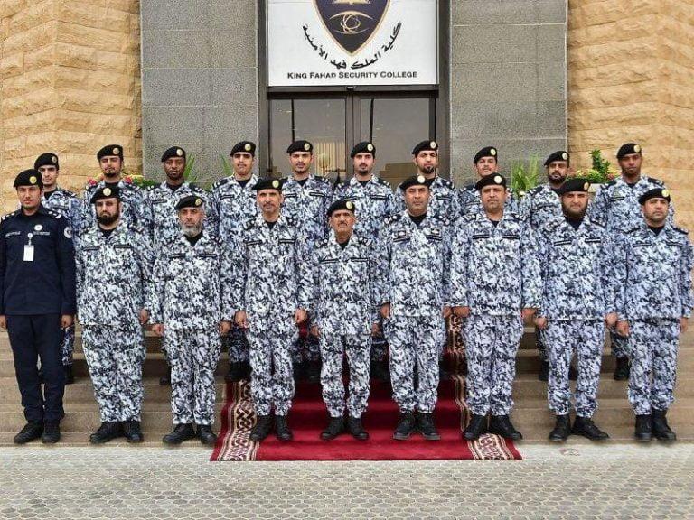 كلية الملك فهد الأمنية 1442 | شروط القبول وخطوات التسجيل في كلية فهد الأمنية