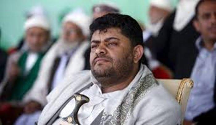 """ماذا قال محمد علي الحوثي في أول تعليق له على شطب """"أنصار الله"""" من قائمة الأرهاب"""